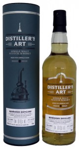 Distillers-Art-Benrinnes-18